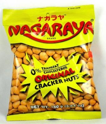 Nagaraya - Butter